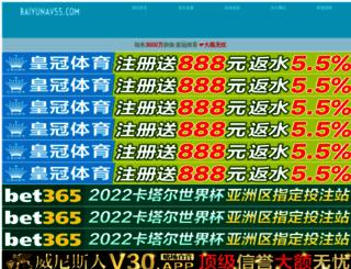 cakezest.com screenshot