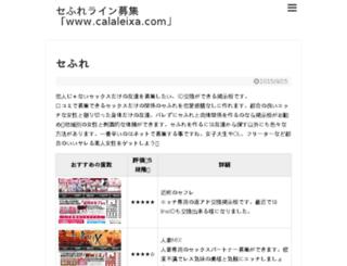 calaleixa.com screenshot