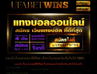 caledonianmercury.com screenshot