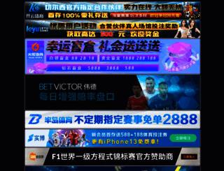calendar-plugin.com screenshot