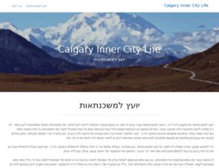 calgaryinnercitylife.com screenshot