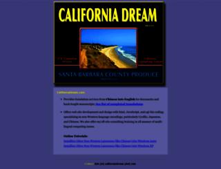 californiadream.com screenshot