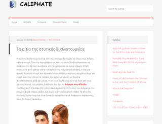 caliphate.eu screenshot