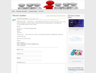 call2net.wordpress.com screenshot