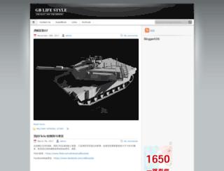 callbusy.biz screenshot