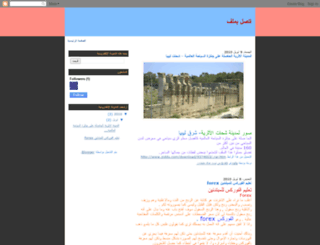 callfile.blogspot.com screenshot