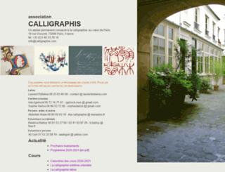 calligraphie.com screenshot