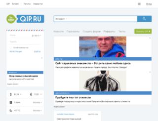 callme.nm.ru screenshot