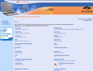 calscomputers.ru screenshot