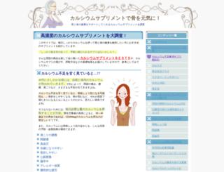 calsuplmnts.com screenshot