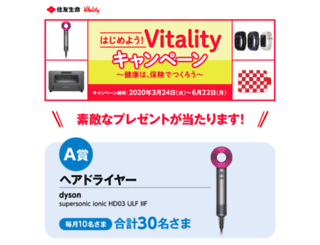 cam.sumitomolife.co.jp screenshot
