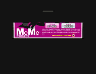 cam719.com screenshot