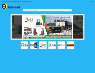 cambodia-pages.com screenshot