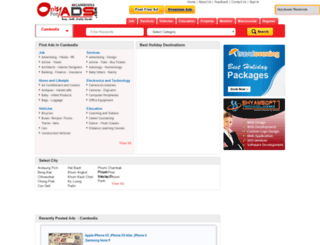 cambodia.onlyforads.com screenshot