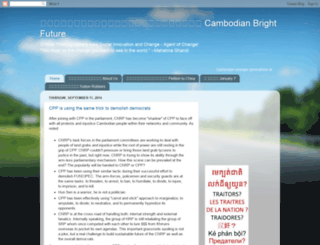 cambodianbrightfuture.blogspot.com screenshot