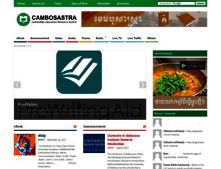 cambosastra.org screenshot