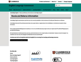 cambridgeenglish.org.ru screenshot