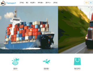 camel-transports.com screenshot