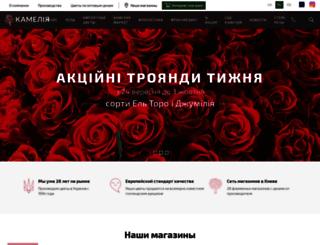 camellia.com.ua screenshot
