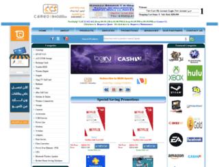 cameoo.com screenshot