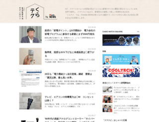 camera.itmedia.co.jp screenshot