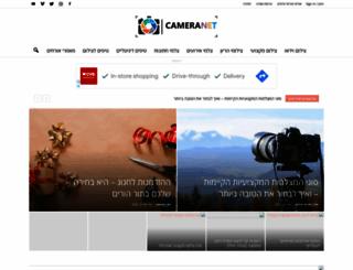 cameranet.co.il screenshot