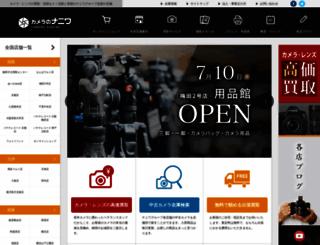cameranonaniwa.co.jp screenshot
