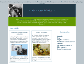 camerasworld.net screenshot