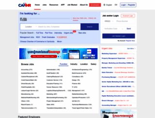 camhr.com screenshot