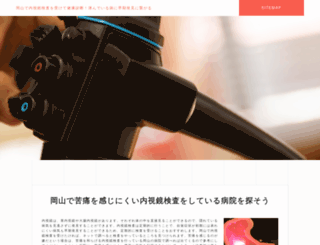 camicia-club.com screenshot