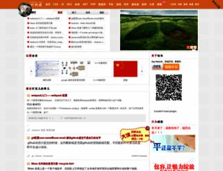 camnpr.com screenshot