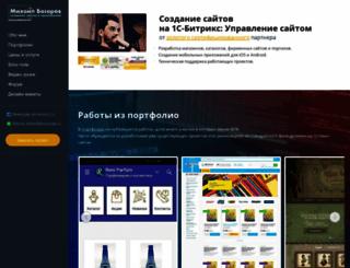camouf.ru screenshot