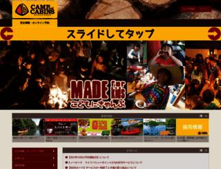 camp-cabins.com screenshot