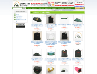 camp-star.com screenshot