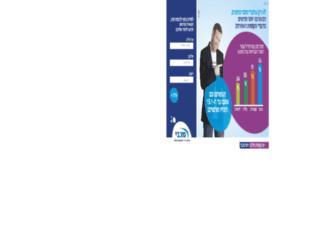 campaign.maccabi4u.co.il screenshot