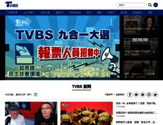 campaign.tvbs.com.tw screenshot