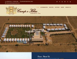 campekhas.com screenshot