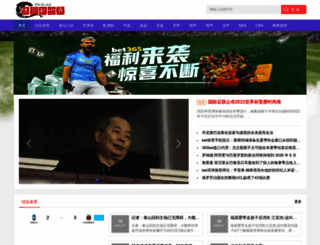 campfurnitures.com screenshot