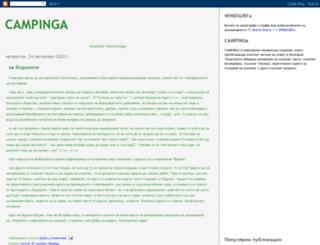 campinga.blogspot.com screenshot
