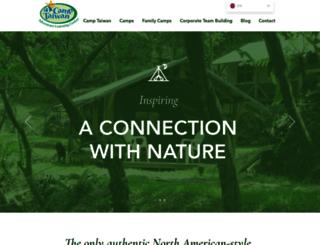 camptaiwan.com.tw screenshot