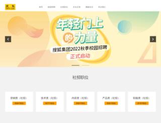 campus.sohu.com screenshot