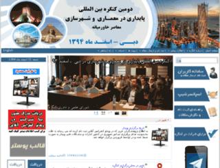 camu2016.com screenshot
