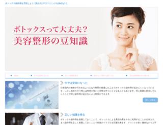 canada-board.net screenshot