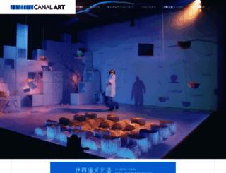 canal-art.org screenshot