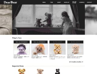 canal-bear.com screenshot
