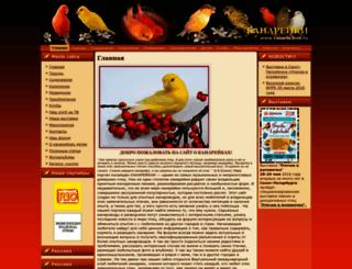 canaria.msk.ru screenshot