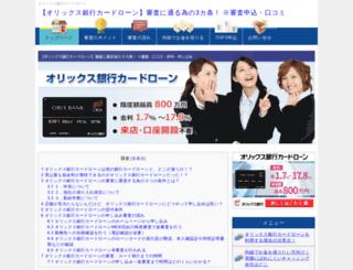 cancunsmart.com screenshot