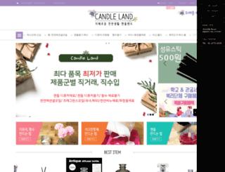 candleland.co.kr screenshot