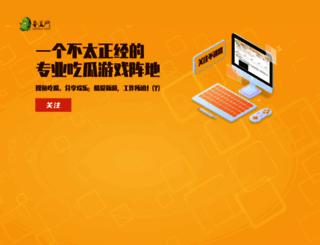 candou.com screenshot