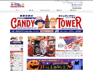 candytower.com screenshot